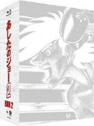 あしたのジョー2 Blu-ray Disc BOX 2