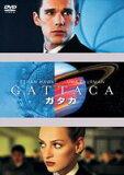 ガタカ(DVD) ◆20%OFF!
