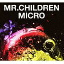 Mr.Children / Mr.Children 2001-2005 <micro>(通常盤) [CD]