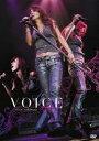 中村あゆみ/VOICE Live [DVD]