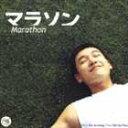 《送料無料》(オリジナル・サウンドトラック) マラソン オリジナル・サウンドトラック(CD)