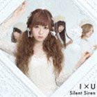 Silent Siren/I×U(初回生産限定盤D/ゆかるん<黒坂優香子>ジャケット盤)(CD)