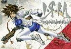 イ・リ・ア ゼイラム THE ANIMATION COMPLETE EDITION [DVD]