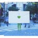 GReeeeN/恋文~ラブレター~(通常盤)(CD)