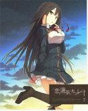 恋と選挙とチョコレート 2(完全生産限定版)(DVD) ◆20%OFF!