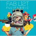 [送料無料] フジファブリック / FAB LIST 1(通常盤) [CD]