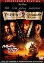 パイレーツ・オブ・カリビアン/呪われた海賊たち コレクターズ・エディション ◆20%OFF!