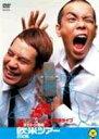 タカアンドトシ/新作単独ライブ タカトシ寄席 欧米ツアー2006(DVD) ◆20%OFF!