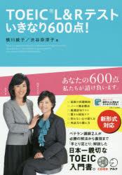 https://item.rakuten.co.jp/guruguru2/9784757430044/