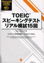 https://item.rakuten.co.jp/guruguru2/9784864540414/