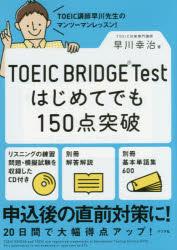 https://item.rakuten.co.jp/guruguru2/9784816360657/