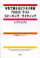 https://item.rakuten.co.jp/guruguru2/9784327430795/