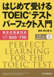 https://item.rakuten.co.jp/guruguru2/9784342011184/