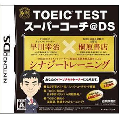https://item.rakuten.co.jp/guruguru2/9784342001291/