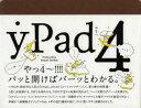 yPad 4