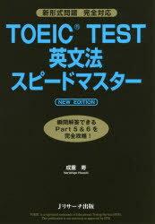 https://item.rakuten.co.jp/guruguru2/9784863922723/
