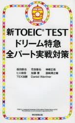 https://item.rakuten.co.jp/guruguru2/9784023312906/