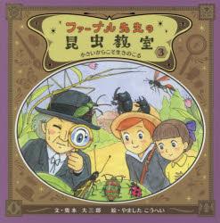 絵本・児童書・図鑑, 児童書  3