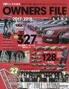 OWNERS FILE 2017-2018 VIPSTYLE MEETING in OKAYAMA