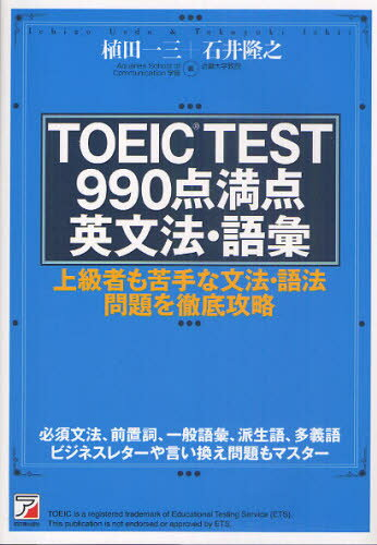 https://item.rakuten.co.jp/guruguru2/9784756914187/