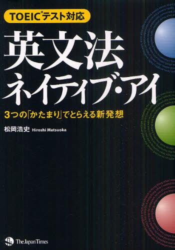 https://item.rakuten.co.jp/guruguru2/9784789014595/
