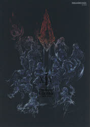 《送料無料》FINAL FANTASY 14:A Realm Reborn The Art of Eorzea-Another Dawn-