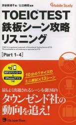 https://item.rakuten.co.jp/guruguru2/9784789015455/