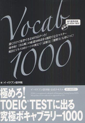 https://item.rakuten.co.jp/guruguru2/9784883195688/