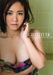 《送料無料》GRATITUDE~30~ 磯山さやか写真集