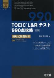 https://item.rakuten.co.jp/guruguru2/9784010946008/