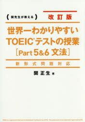 https://item.rakuten.co.jp/guruguru2/9784046016041/