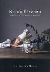 Rola's Kitchen 54 Healthy and Stylish Recipes
