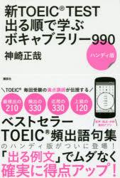 https://item.rakuten.co.jp/guruguru2/9784062206976/