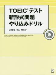 https://item.rakuten.co.jp/guruguru2/9784757428447/