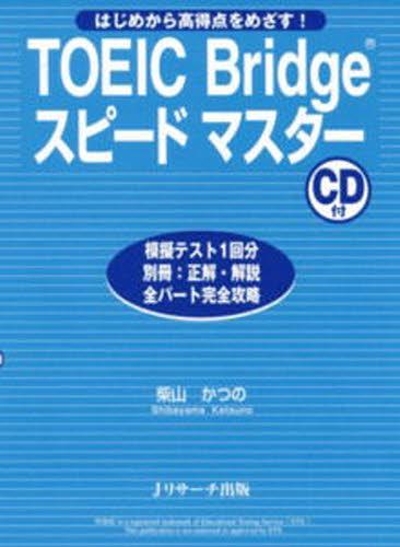 https://item.rakuten.co.jp/guruguru2/9784901429573/