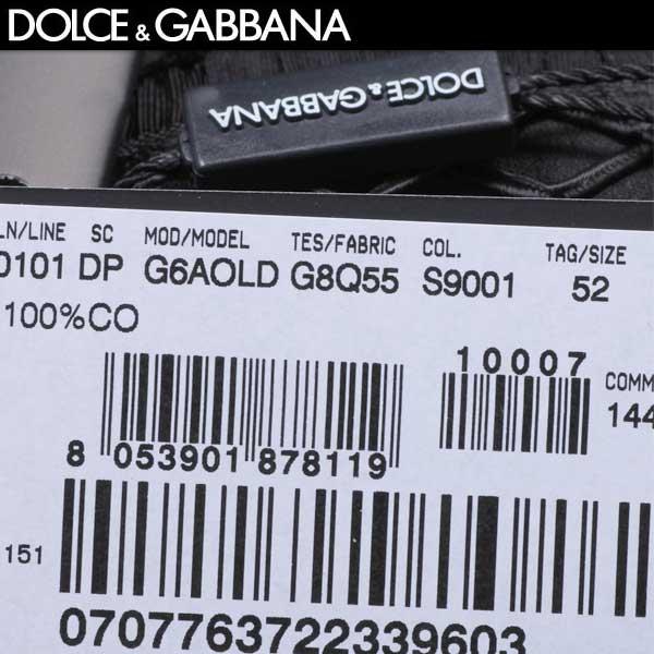 ドルチェ&ガッバーナ DOLCE&GABBANA  メンズ クラッシュ デニム ジーンズ G6AOLD G8Q55 S9001 15S (R125000)【smtb-TK】