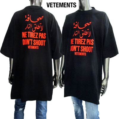 トップス, Tシャツ・カットソー  VETEMENTS T VETEMENTST SS20TR426 1621 BLACK (R58000) GB02S 2020 smtb-TK
