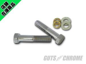 GUTS CHROME2310-0011 ライザーボルト ユニクロメッキ1/2-20x2.5