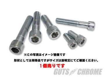 セール対象商品 AN7_DS-190572 ソケットボルト5/16-24×1-1/4 クローム
