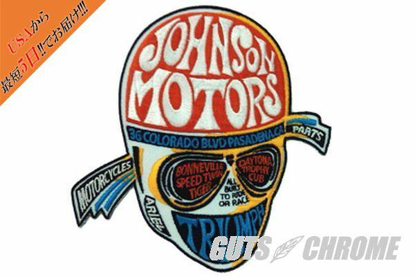 10 Off 48 1605 Johnson S Triumph