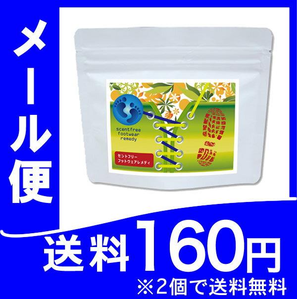 洗剤・柔軟剤・クリーナー, 除菌剤 160 2