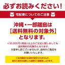 『黒コウジ酢 カプセル 150カプセル』(黒こうじ もろみ) 2