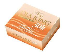 【送料無料!(一部地域を除く)】『NEWダイヤキング30K(90包)』:おくすり本舗