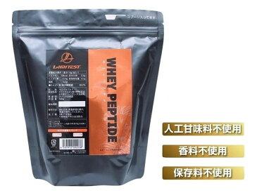 ≪おまとめ買い≫ LIMITEST リミテスト ホエイペプチド 500g プレーン味 高タンパク ホエイ プロテイン /500g×24パック(1ケース)でのご提供 ホエイ プロテイン 高タンパク 食品添加物「無添加」 低価格 送料無料