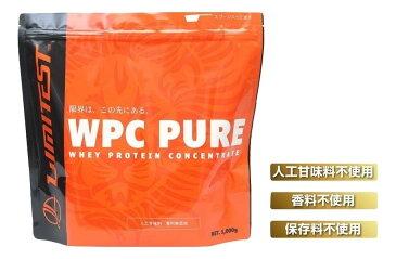 ≪おまとめ買い≫ WPC pure プレーン味 高タンパク ホエイ プロテイン 1kg×16パック(1ケース)溶けやすく、ダマになりにくく、水でもおいしく飲むことができます。数ある世界中の原料の中から厳選した高品質なホエイプロテインを100%使用。