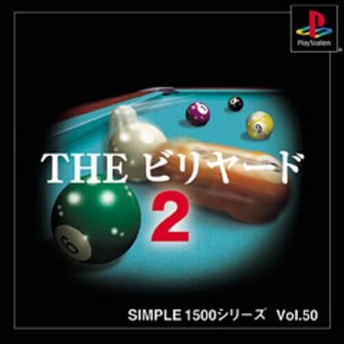 プレイステーション, ソフト  PS SIMPLE1500 Vol.50 THE 2