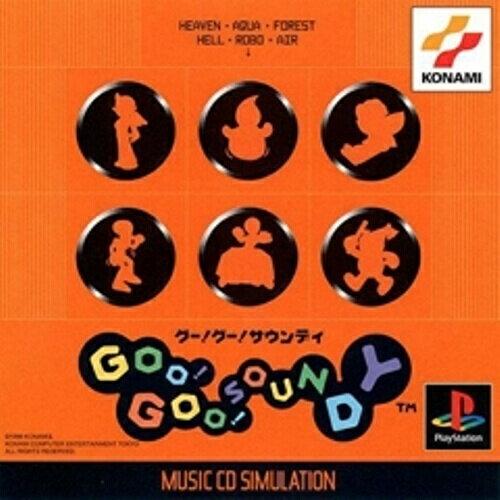 プレイステーション, ソフト  PS Goo! Goo! SOUNDY