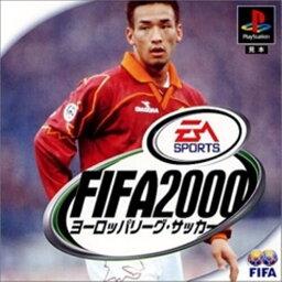 【中古】研磨済 追跡可 送料無料 PS FIFA 2000 ヨーロッパリーグ・サッカー
