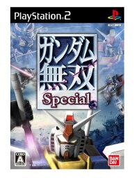 【中古】研磨済 追跡可 送料無料 PS2 ガンダム無双 スペシャル