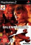 【中古】研磨済 追跡可 送料無料 PS2 SILENT HILL 3 (サイレントヒル3)